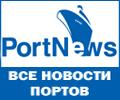 portnews.ru