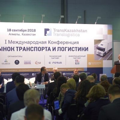NEW SOLUTIONS IN THE TRANSPORT AND LOGISTICS INDUSTRY WILL BE DISCUSSED BY EXPERTS AT TRANSLOGISTICA KAZAKHSTAN 2019