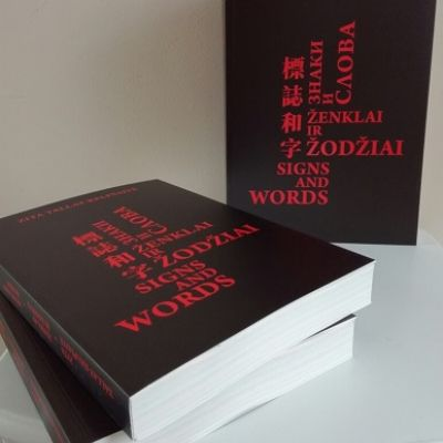 "IN CASE OF THE 20TH ANNIVERSARY OF JŪRA MOPE SEA JOURNAL ISSUE OF THE BOOK ""SIGNS AND WORDS"""