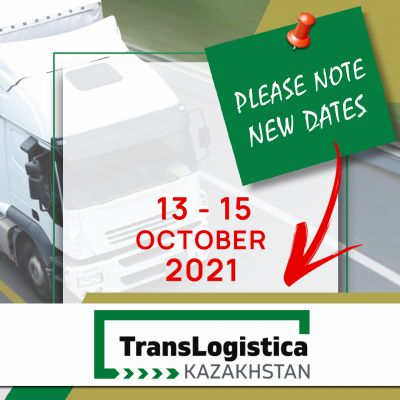 LET US INFORM YOU ABOUT THE POSTPONEMENT OF KAZAKHSTAN INTERNATIONAL EXHIBITION - TransLogistica Kazakhstan 2020